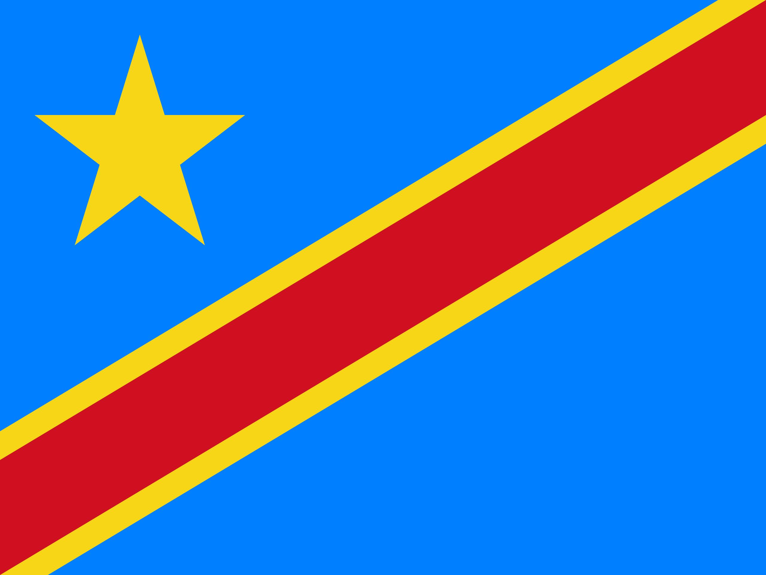 کنگویی