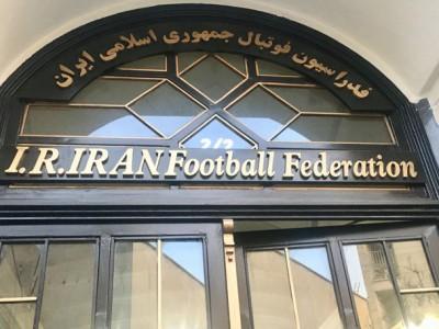 اطلاعیه فدراسیون فوتبال درباره خبر محرومیت کفاشیان و ترابیان