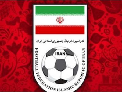 توضیح مدیر منطقهای در AFC بابت حذف نام ایران: مراتب در دست بررسی است!
