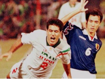 خاطره بازی AFC با دیدار کلاسیک ایران - ژاپن