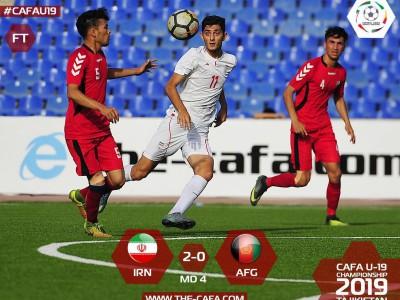 پیروزی تیم ملی فوتبال جوانان ایران مقابل افغانستان