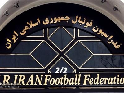 سخنگوی فدراسیون فوتبال: در فیلم کوتاه منتشره از تاج سوء تعبیر شده است