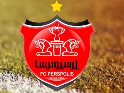 اعلام رای مدیر رسانهای باشگاه پرسپولیس توسط کمیته انضباطی