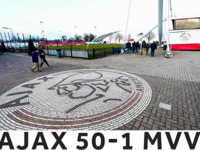 آژاکس 50-1 MVV ماستریخت؛ گل باران هلندی ها