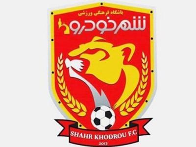 باشگاه شهرخودرو به صورت رسمی از داور بازی با سپاهان شکایت کرد (نامه)
