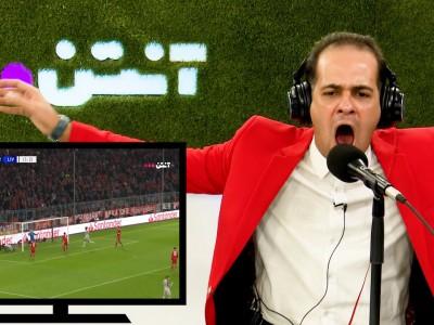 آرای شدید کمیته اخلاق علیه فعالان در فوتبال