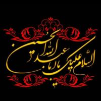 فوتبال فانتزی m.farahani11169