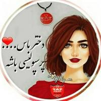 فوتبال فانتزی yasin1389
