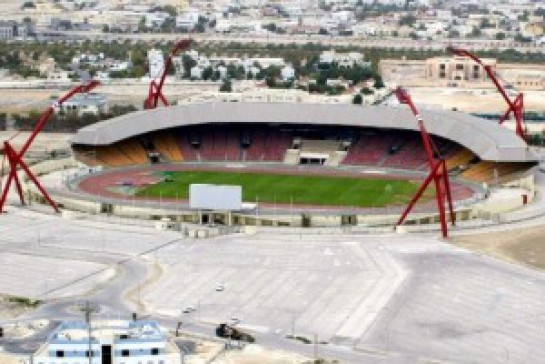 Stād al-Bahrayn al-Watanī (Bahrain National Stadium)